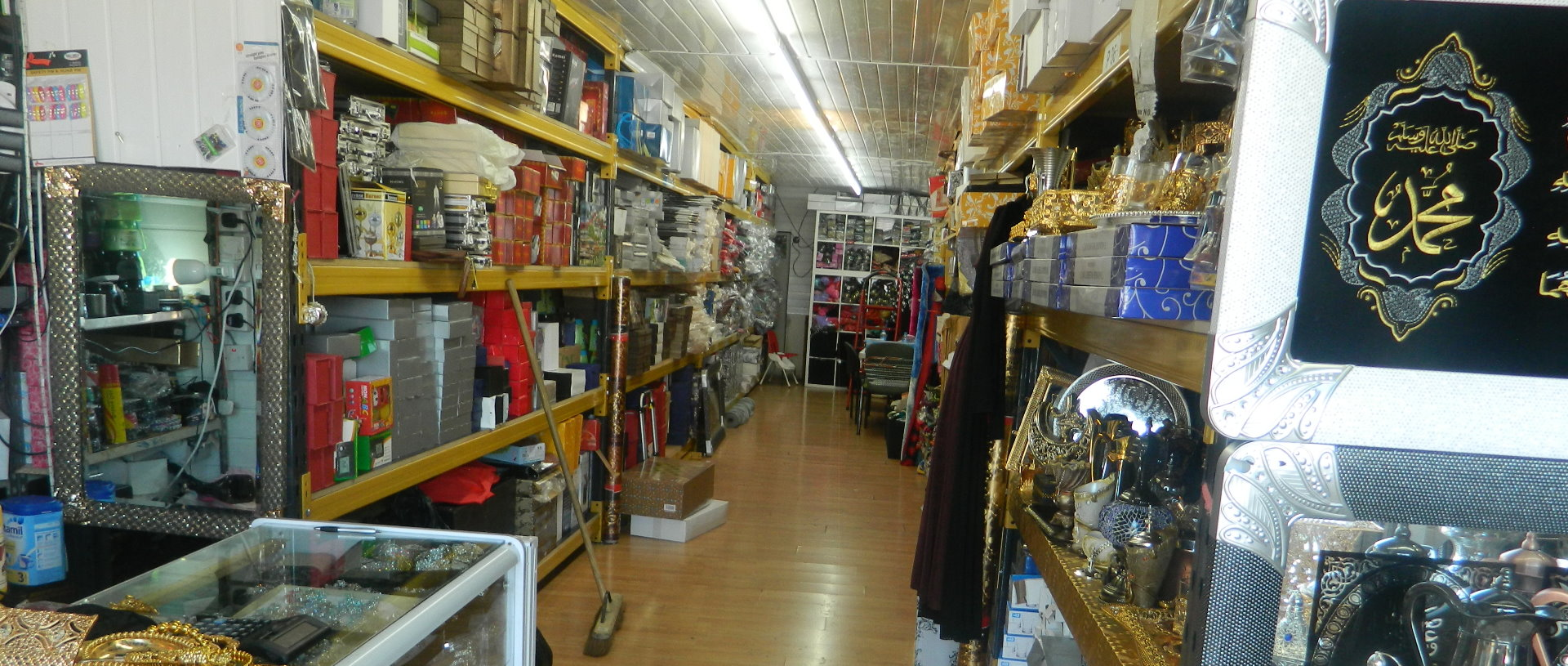 Fatima Fashion's Warehouse